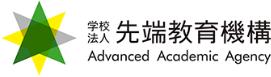 学校法人 先端教育機構 Advanced Academic Agency